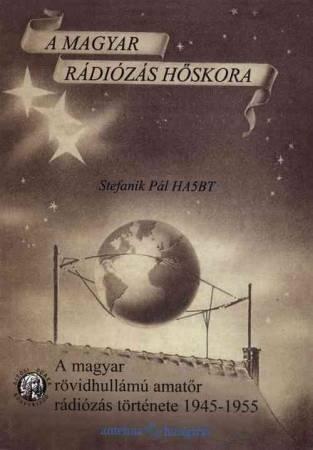 A magyar rövidhullámú amatőr rádiózás története 1945 - 1955